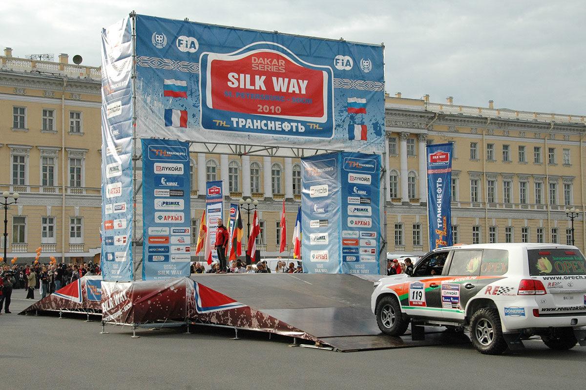 Старт международной трансконтинентальной гонки «Шелковый путь – серия Дакар»