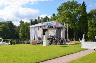 Празднование 300-летия Ораниенбаума