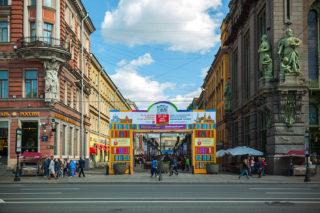 X Санкт-Петербургский международный книжный салон