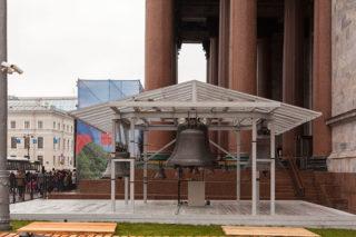 Крестный ход, приуроченный к празднованию Дня Иконы Казанской Божьей Матери
