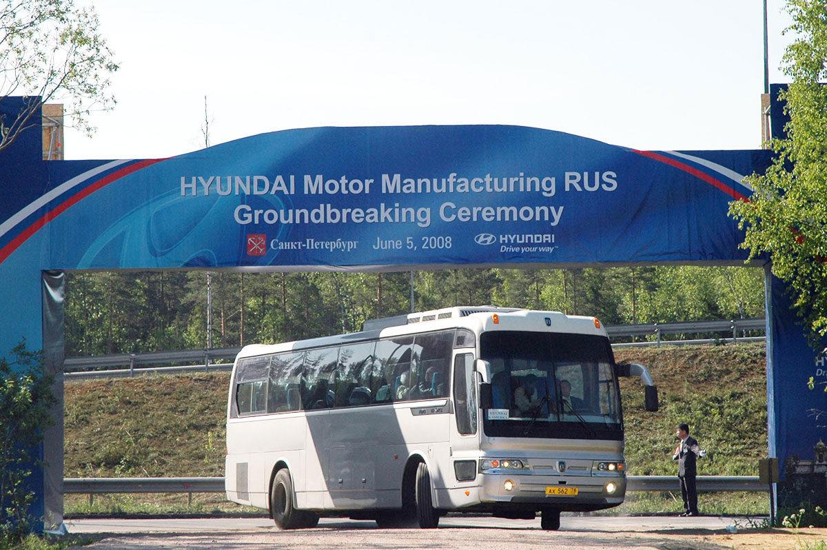 Торжественная церемония закладки первого камня компании завода «Hyundai»