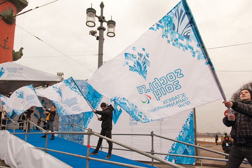 Эстафета паралимпийского огня в Санкт-Петербурге
