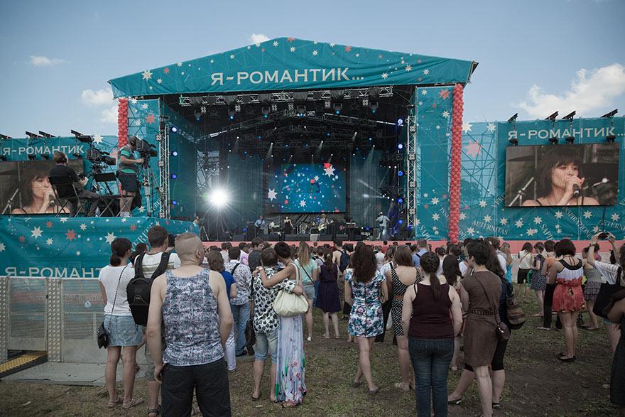 Концерт в честь завершения конкурса признаний в любви «Я — романтик…»