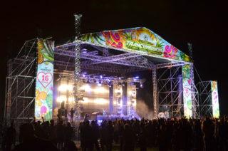 Open-air фестиваль Trancemission