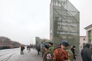 Репетиции парада, посвященного 70-летию полного снятия блокады Ленинграда
