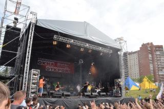 12-й ежегодный международный рок-фестиваль «Окна Открой!»