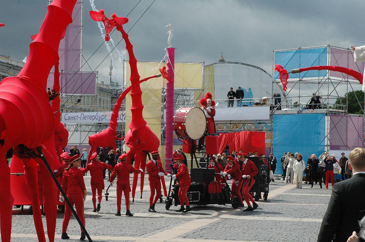 День города 2010
