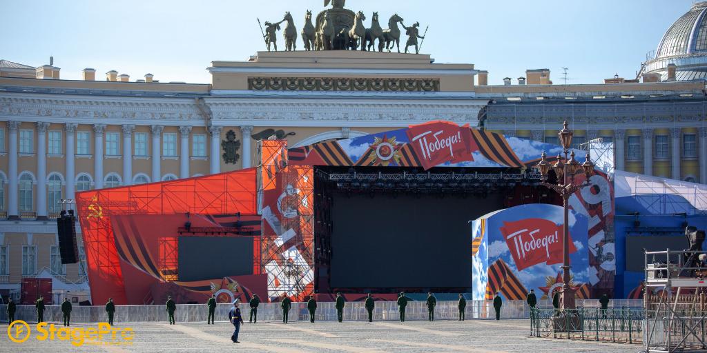 9 мая 2018 на Дворцовой площади