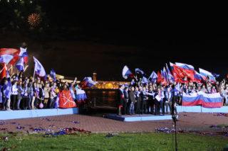 Церемония объявления городов-организаторов ЧМ по футболу 2018