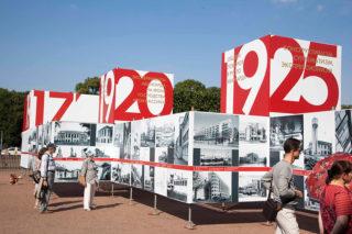 Выставка «От авангарда до модернизма»