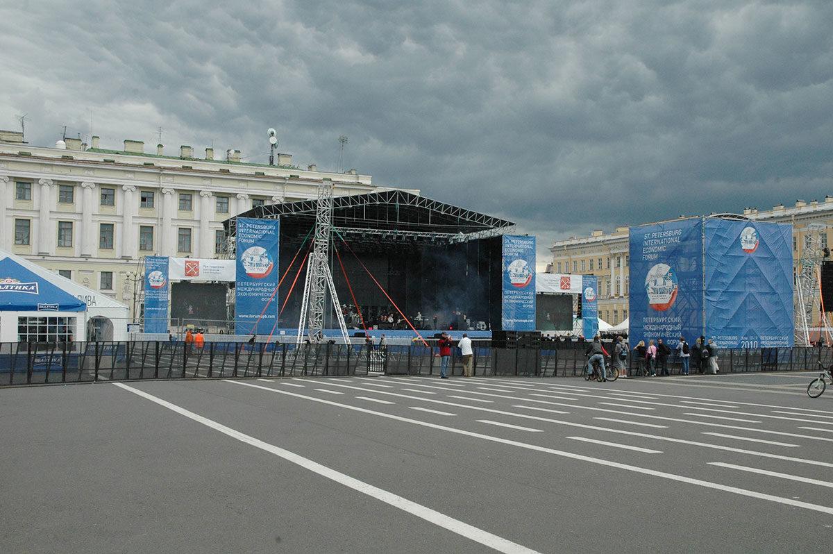XIV Петербургский Международный экономический форум