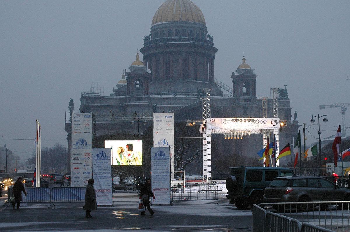Второй этап Международного кубка FIA