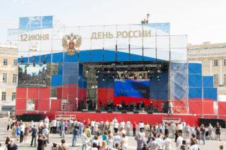 День России 2011