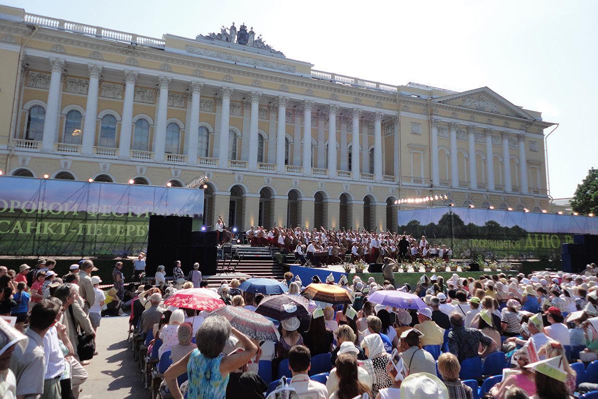 Пятый Международный хоровой фестиваль