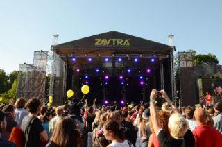 Международного музыкального фестиваля «ZAVTRA»