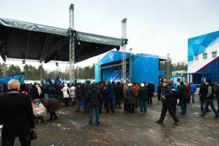 Открытие Ледовой арены «ОЛИМП»