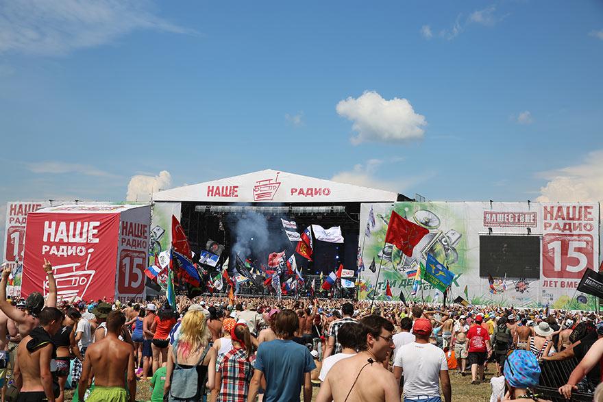 Фестиваль Нашествие