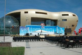 Открытие делового центра «Балтийской Жемчужины»