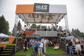 Лаунж-зона Теле2 и 4G кинотеатр