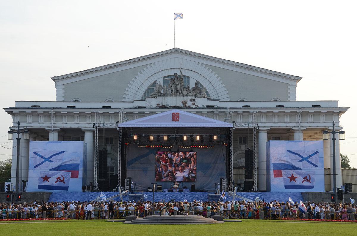 Праздничный концерт в честь Дня ВМФ