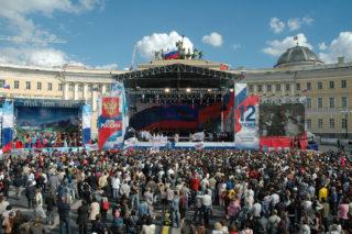 Праздничный концерт, приуроченный ко Дню России
