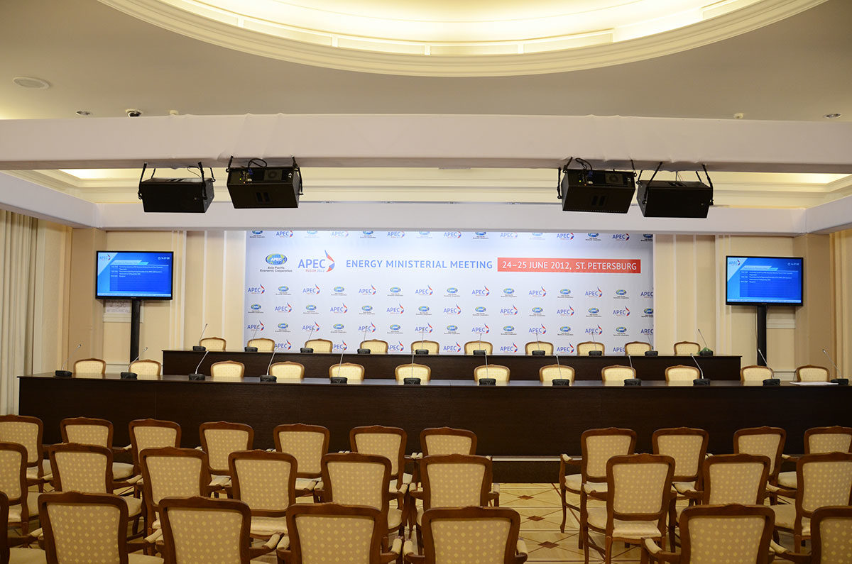 Мероприятия в рамках форума АТЭС — 2012