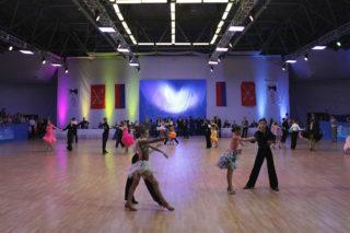II Международный турнир по спортивным танцам «Кубок Авроры»