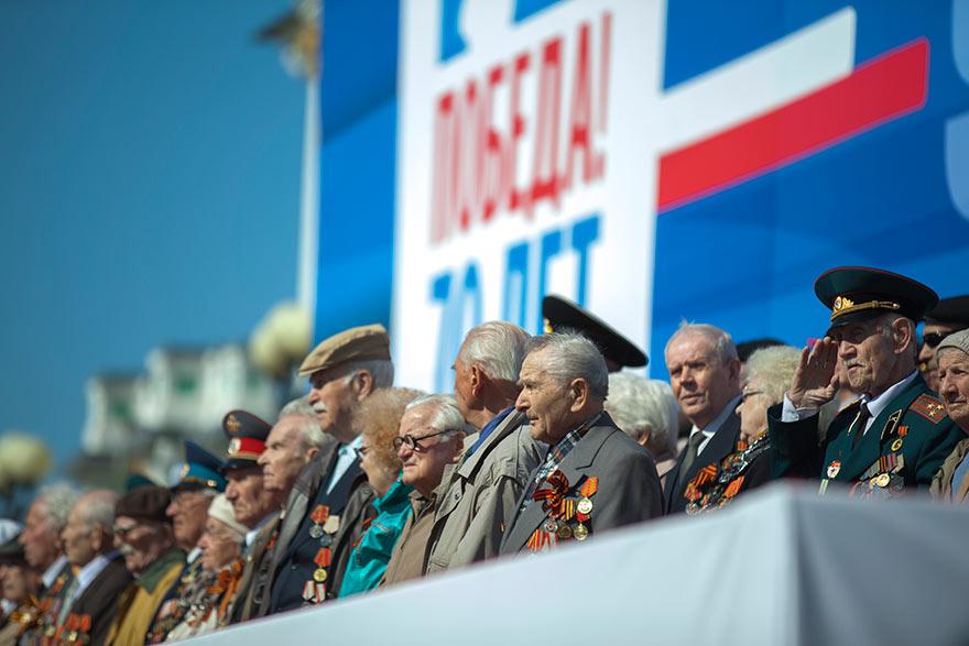 Празднование 70-й годовщины Великой Победы