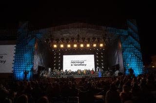 Открытие 27-ого фестиваля «Послание к человеку»