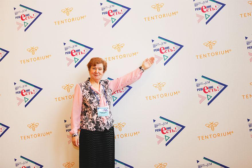 ТЕНТОРИУМ. Лидерский форум 2017