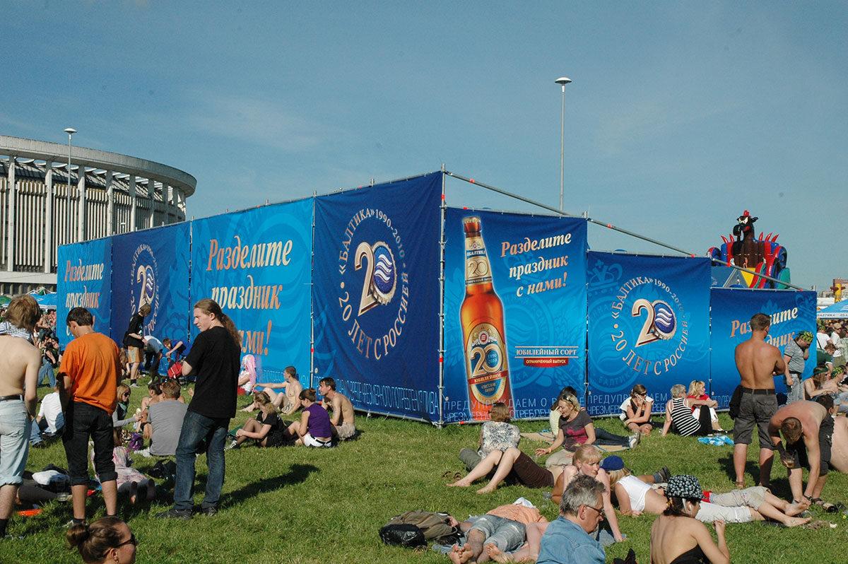 Первый городской фестиваль кваса и пива
