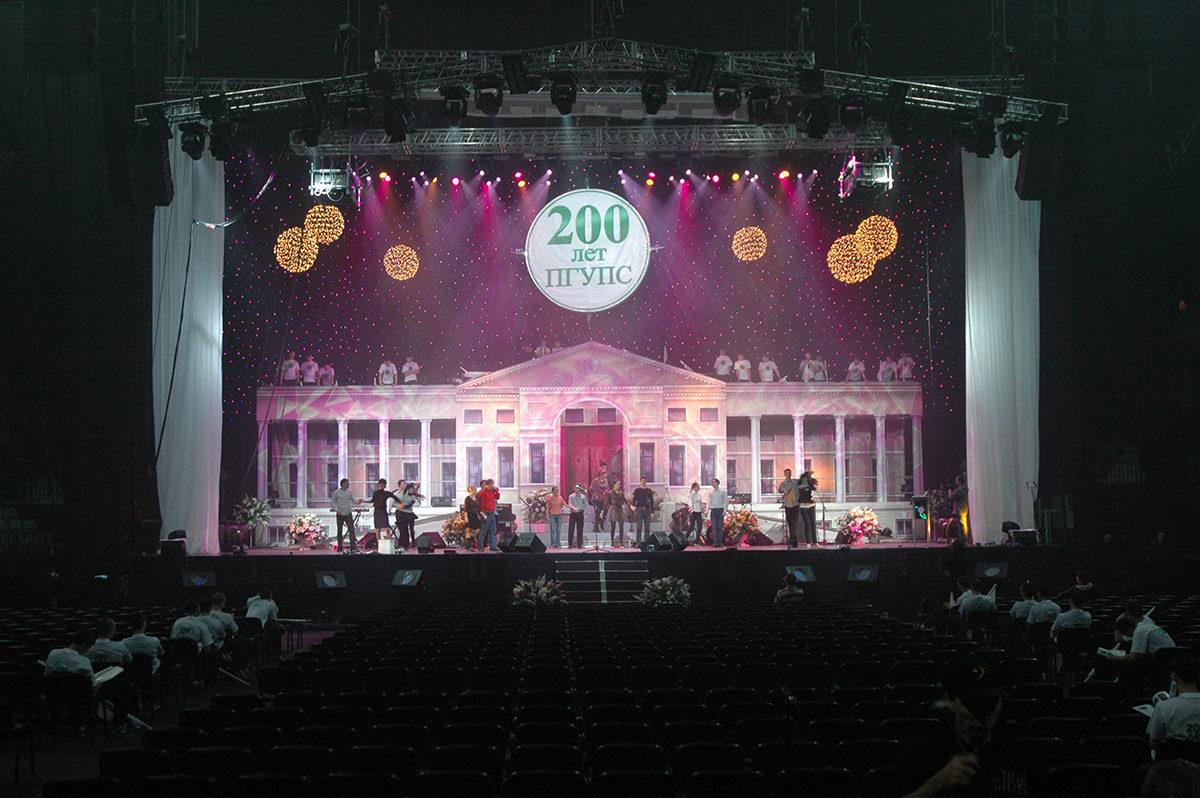Празднование 200-летия СПГУПС