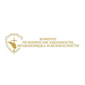 Комитет по законности