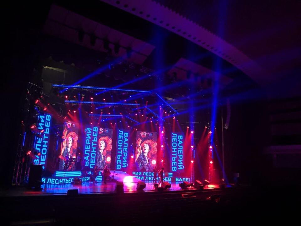 Концерт Валерия Леонтьева в БКЗ