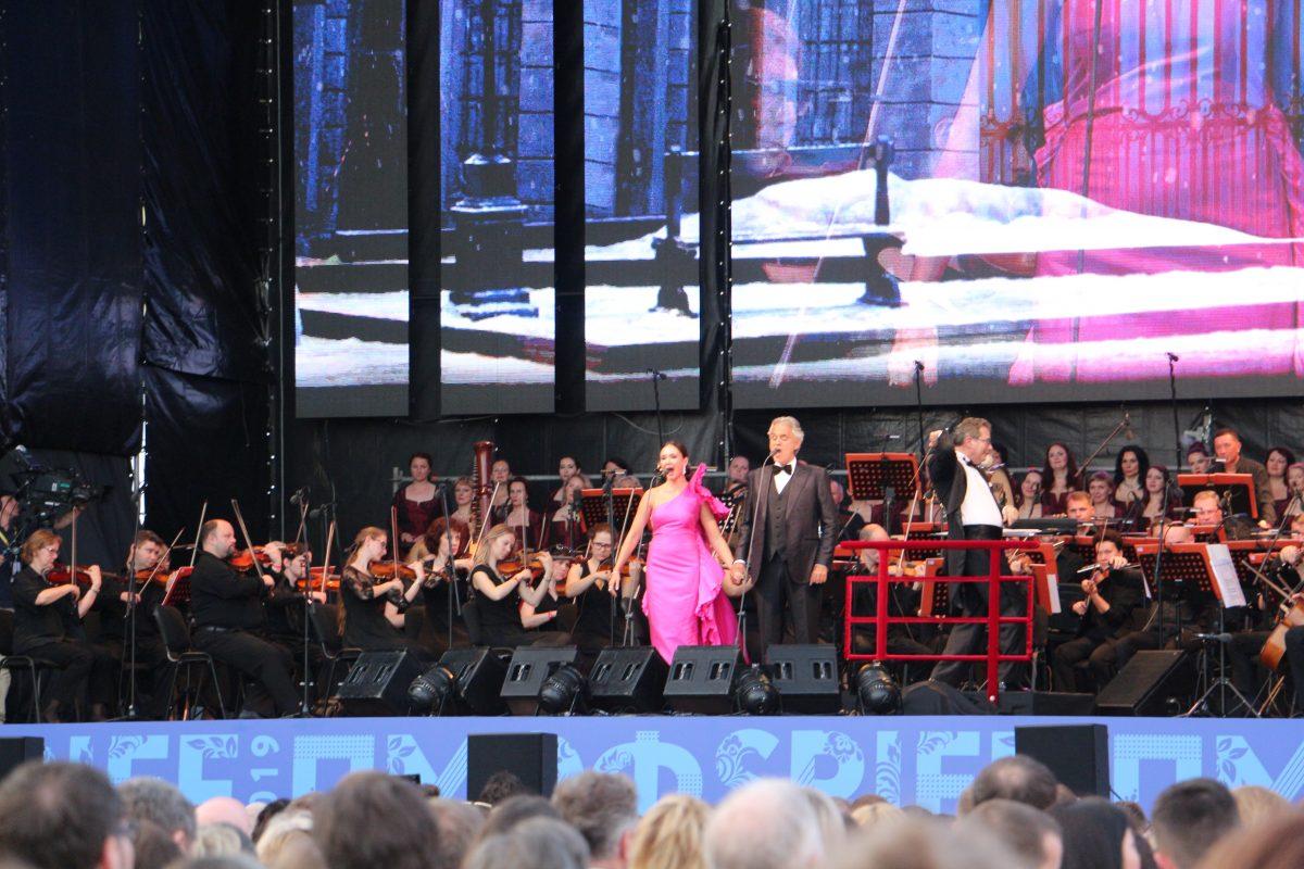 Фестиваль «От классики до рока»: Андреа Бочелли и Би-2