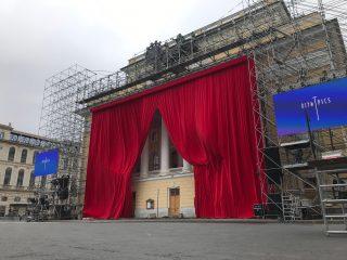 Театральная Олимпиада