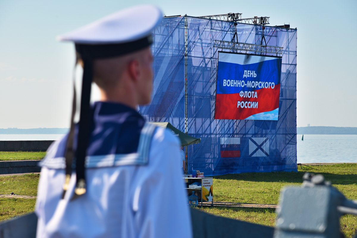 Парад ВМФ 2019