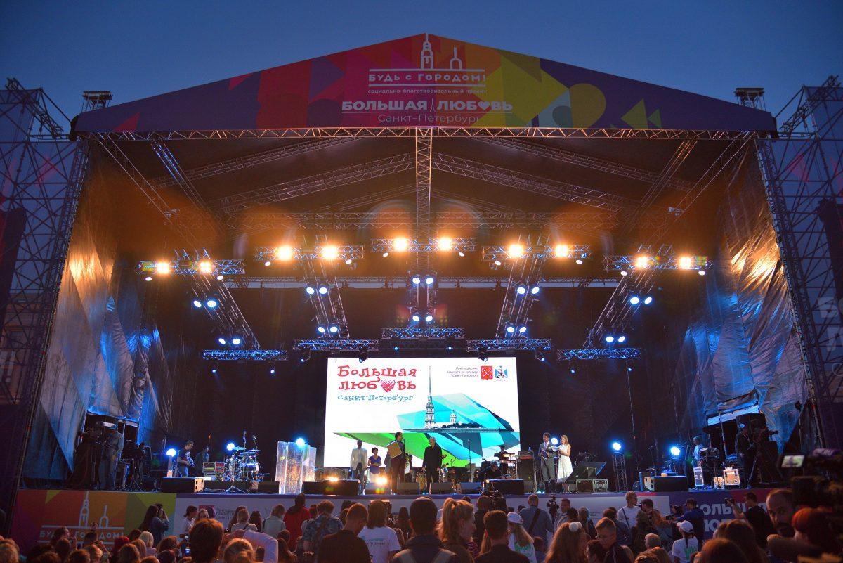 Концерт в рамках акции «Будь с городом»