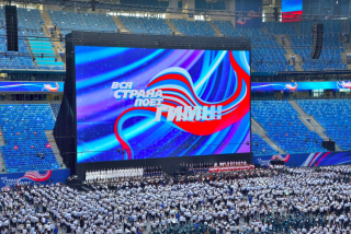 День Гимна России