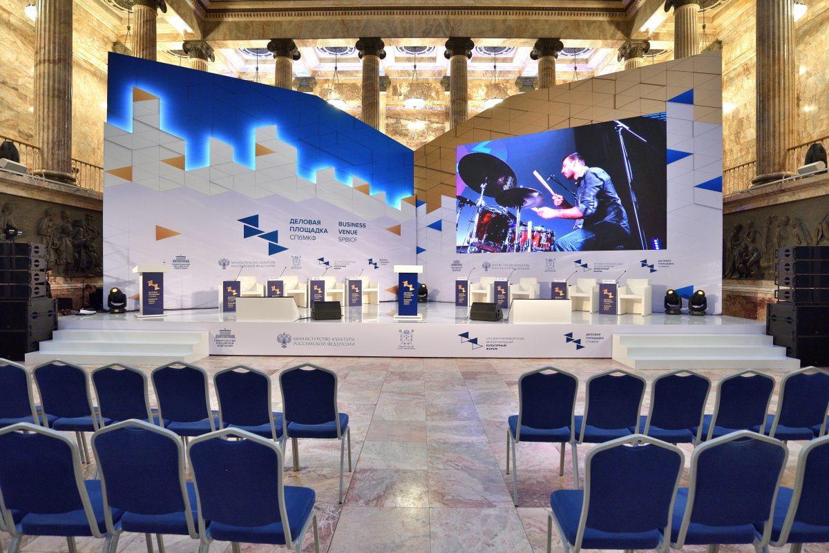 VIII Санкт-Петербургский Международный Культурный Форум. Деловая площадка