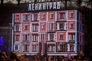 Стадионный тур Ленинград: Газпром Арена