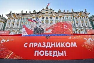 Парад Победы в Санкт-Петербурге