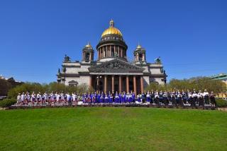 Город Поет / День славянской письменности